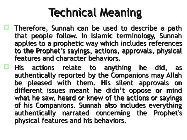 what is the meaning of sunnah in english