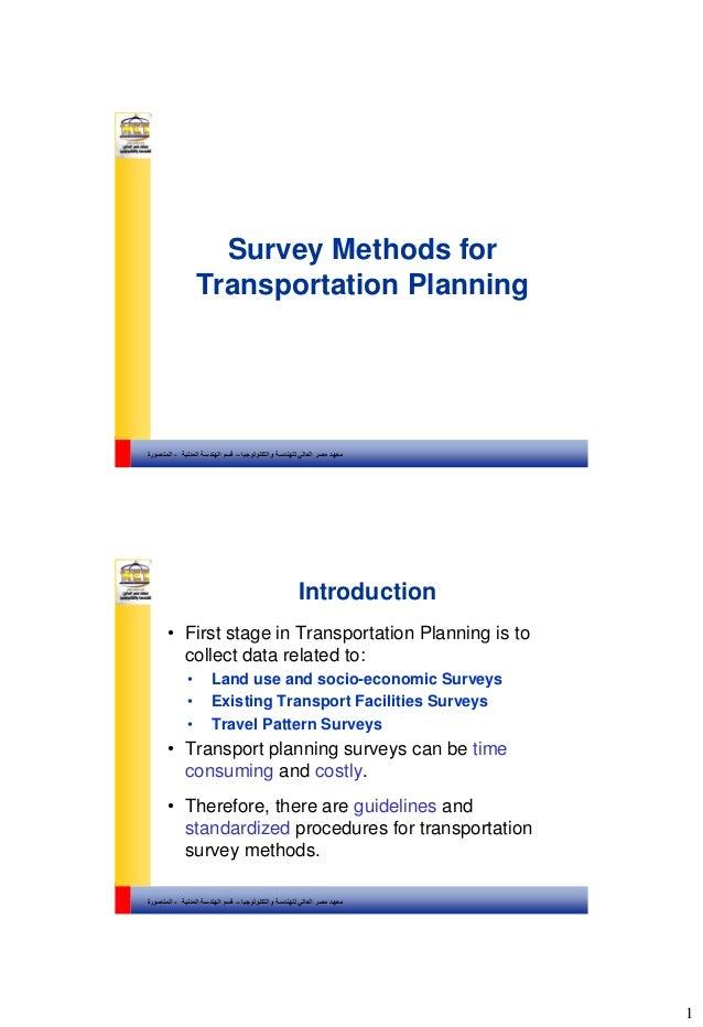 1 والتكنولوجيا للهندسة العالي مصر معهد–المدنية الهندسة قسم-المنصورة Survey Methods for Transportation Pl...