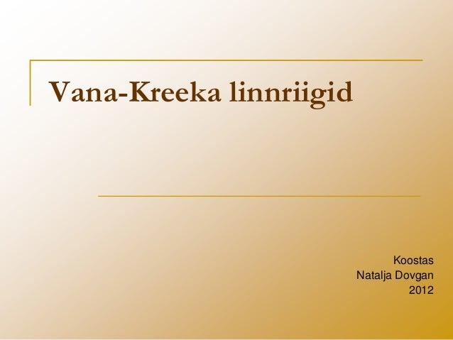 Vana-Kreeka linnriigid Koostas Natalja Dovgan 2012