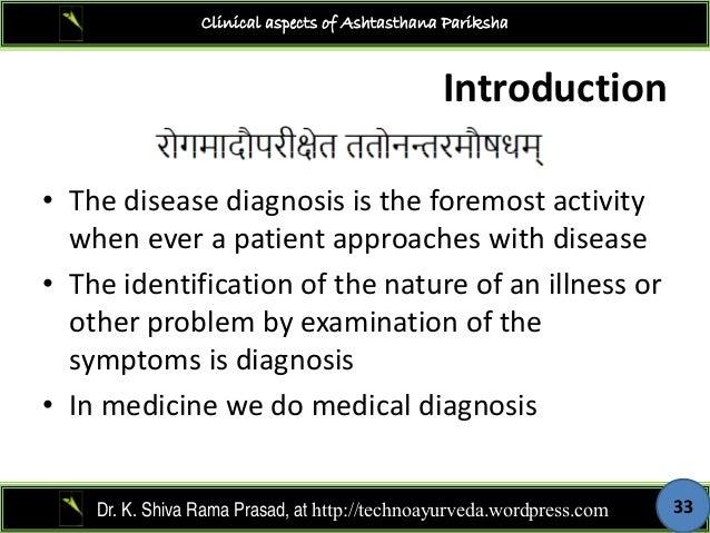Ashtastana pariksha Slide 2