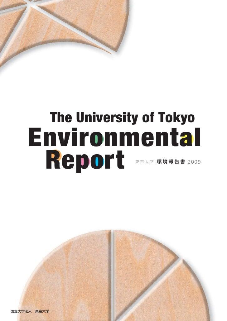 The University of Tokyo Environmental  Report               2009