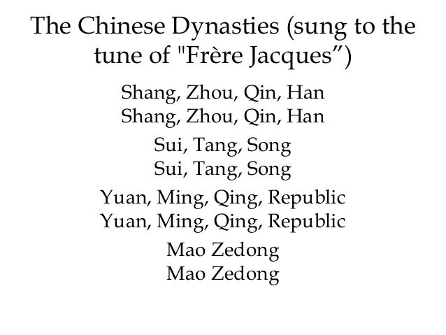 comparing the tang and song dynasties Tang dynasty overview  which led to the next dynasty - named song transition period between tang and song 907 - 960 saw the fragmentation of china into five .