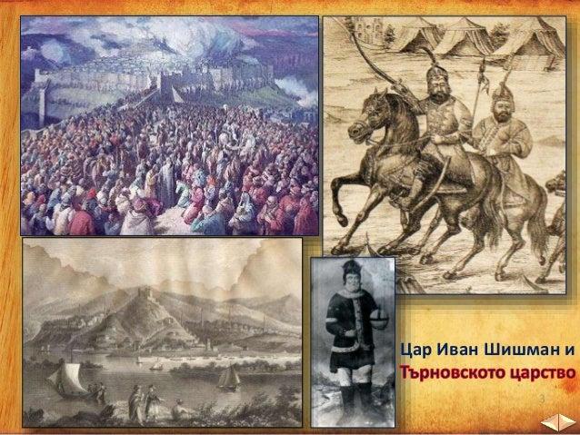 Битката при Никопол