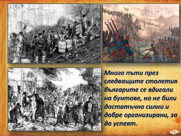 При кой владетел е разделено българското царство? цар Иван Александър; цар Иван Срацимир; цар Иван Шишман. Владетел на Тър...