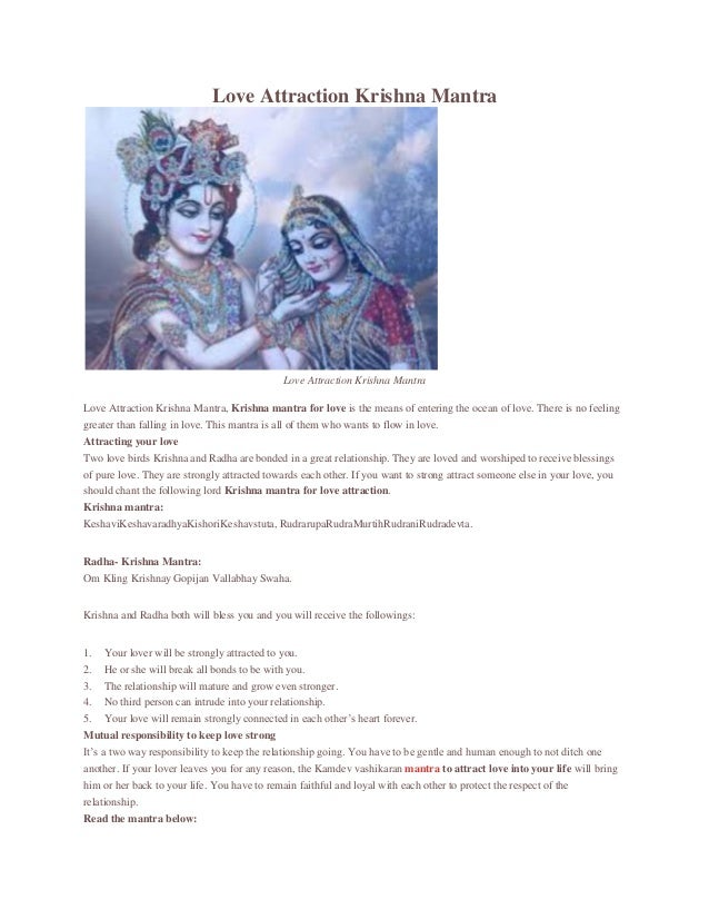 Love Attraction Krishna Mantra Love Attraction Krishna Mantra Love Attraction Krishna Mantra, Krishna mantra for love is t...