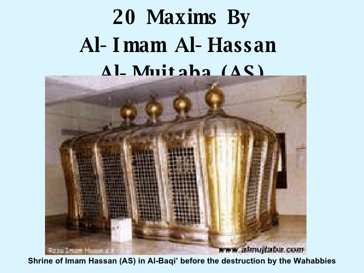 20 Maxims By Al-Imam Al-Hassan  Al-Mujtaba (AS) Shrine of Imam Hassan (AS) in Al-Baqi' before the destruction by the Wahab...