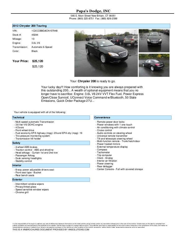 Chrysler 200 touring