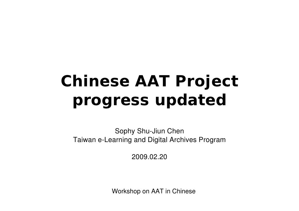 Chinese AAT Project  progress updated              Sophy Shu-Jiun Chen  Taiwan e-Learning and Digital Archives Program    ...