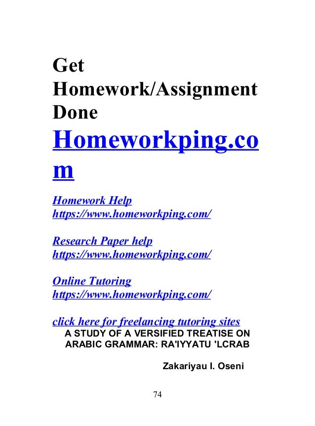 Ma had aly al hikmah homework
