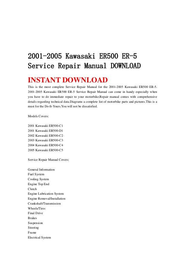 2001 2005 Kawasaki Er500 Er