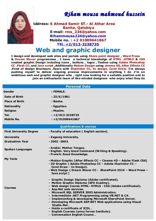 Riham mousa mahmoud husseinRiham mousa mahmoud hussein Address: 6 Ahmad Samir ST.- Al Athar Area Banha, Qalubiya E-mail: r...
