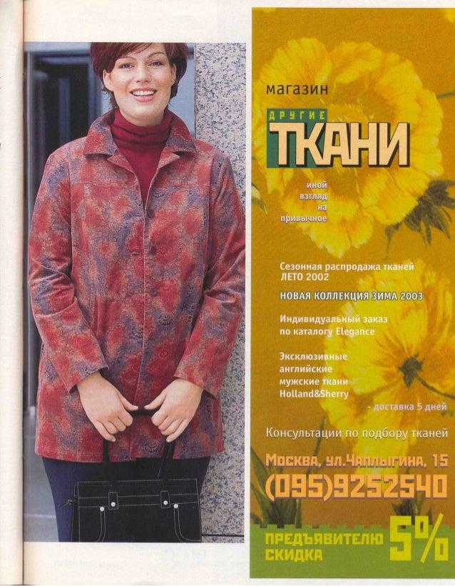 2002.09 фото