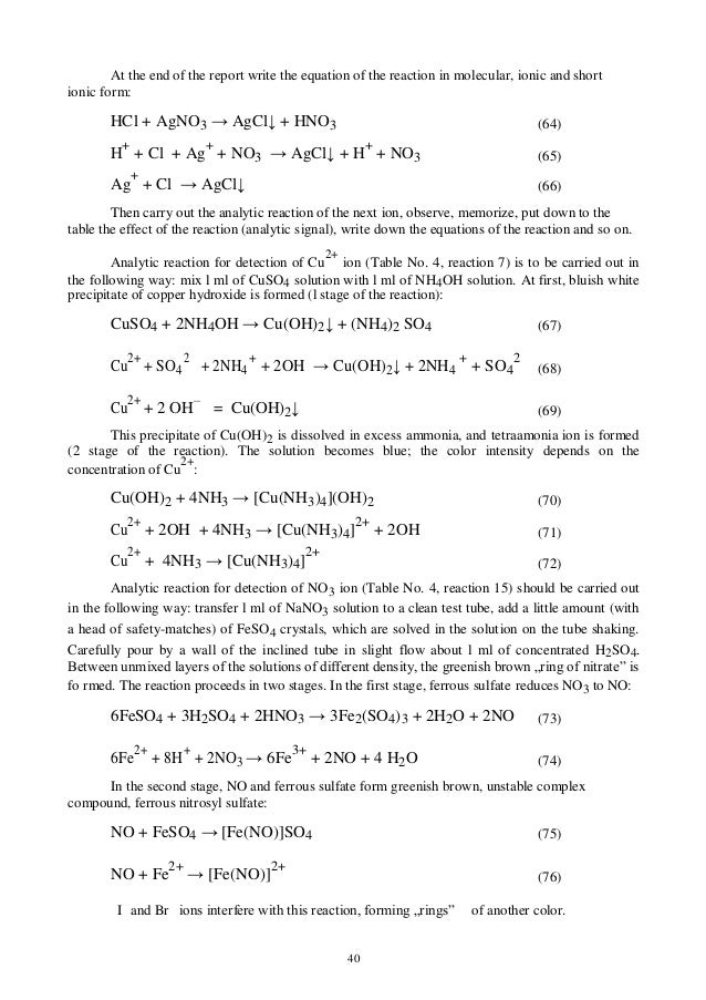 2003 analytical chemistry laboratory manual 1