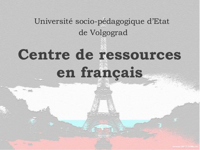 Centre de ressourcesen françaisUniversité socio-pédagogique d'Etatde Volgograd