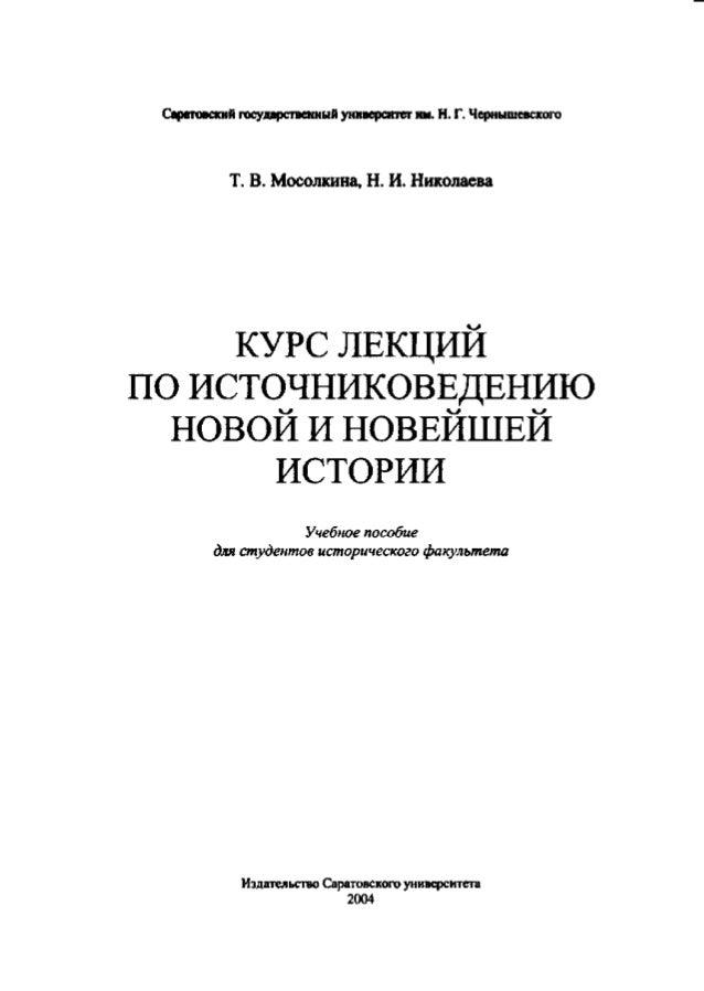 pdf The concept