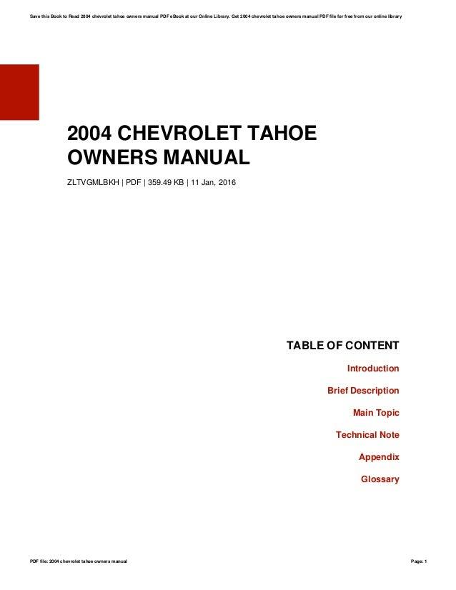 2004 chevrolet tahoe owners manual rh slideshare net 2006 Chevy Tahoe Z71 2004 chevrolet tahoe owner's manual