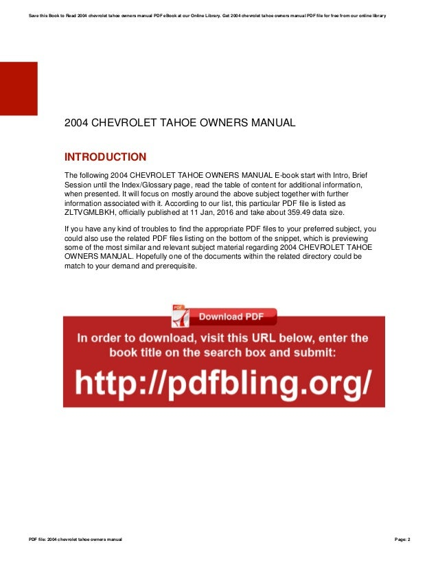 2004 chevrolet tahoe owners manual pdf