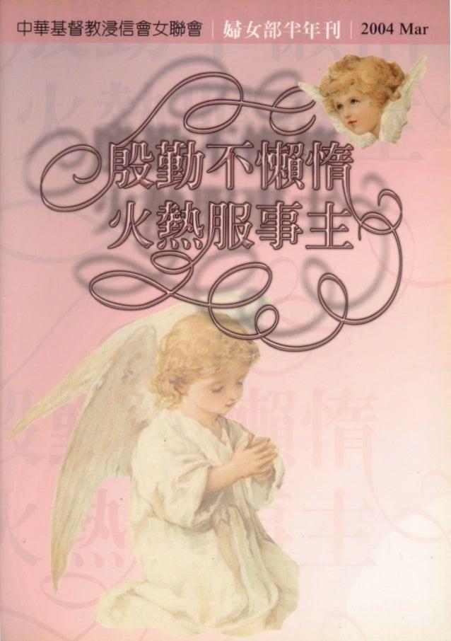 2004 a年刊