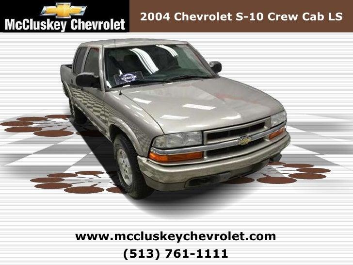 2004 Chevrolet S-10 Crew Cab LSwww.mccluskeychevrolet.com     (513) 761-1111