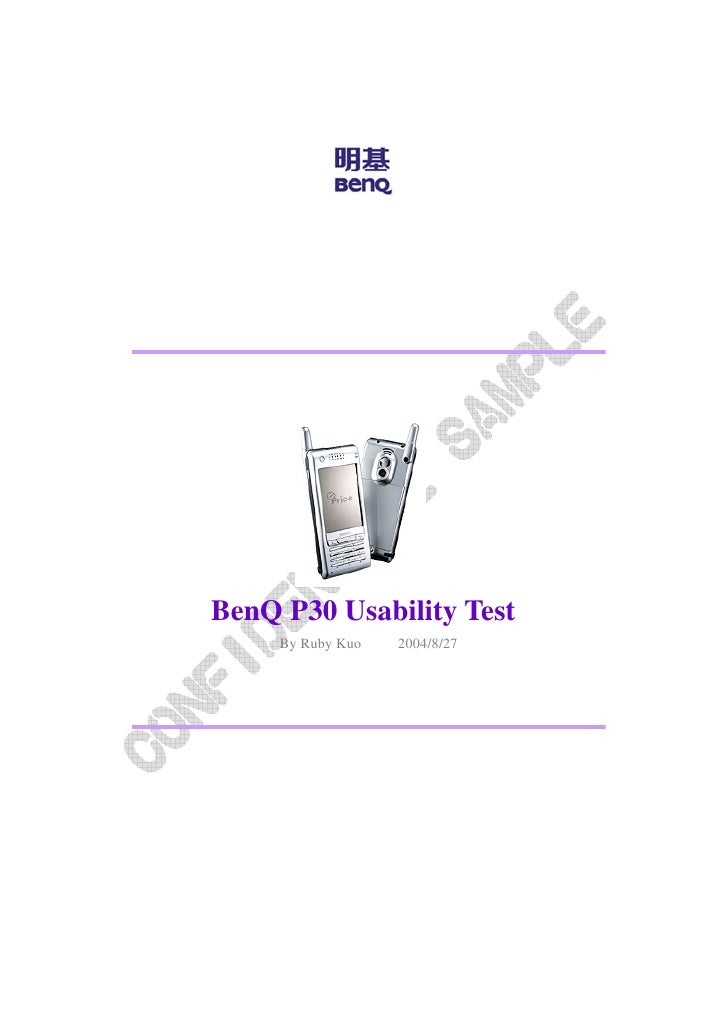 BenQ P30 Usability Test      By Ruby Kuo   2004/8/27