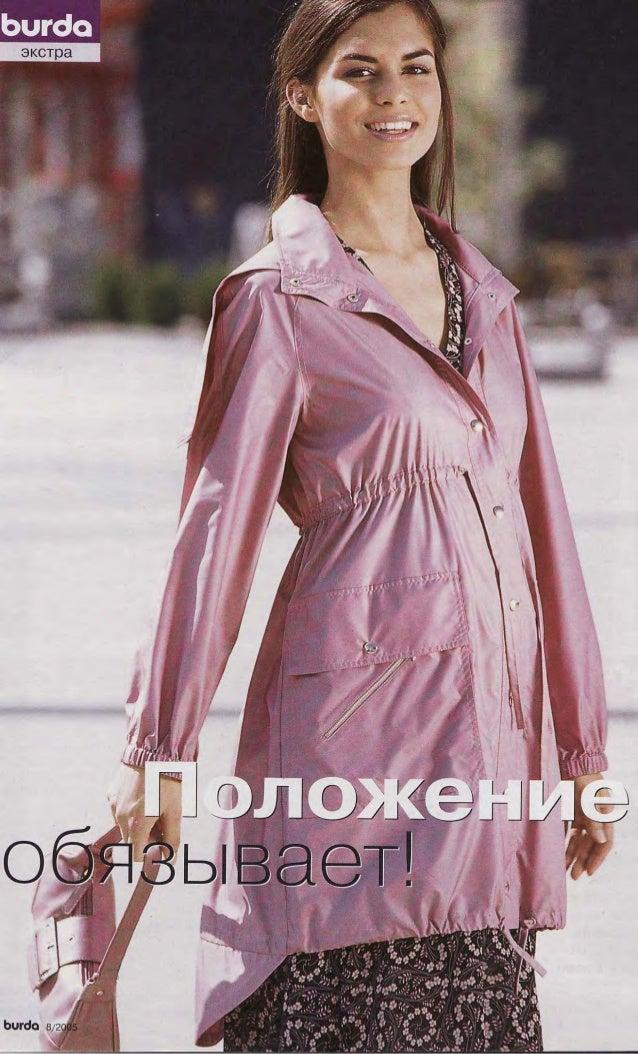 2005.08 фото