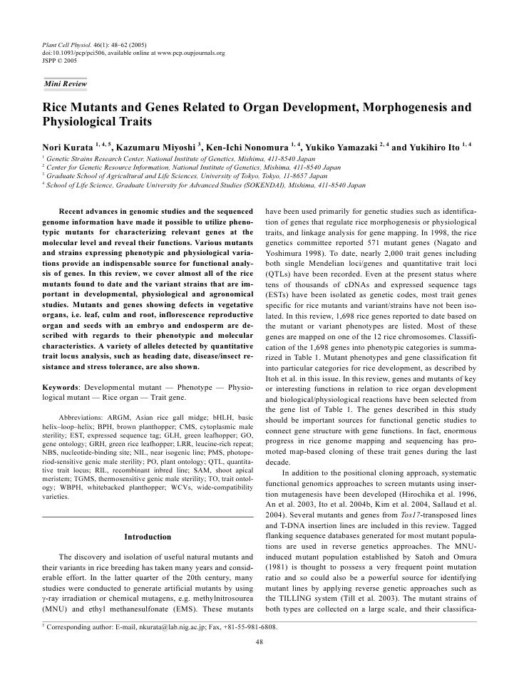 2005 rice mutants and genes related to organ development, morphogenesis and