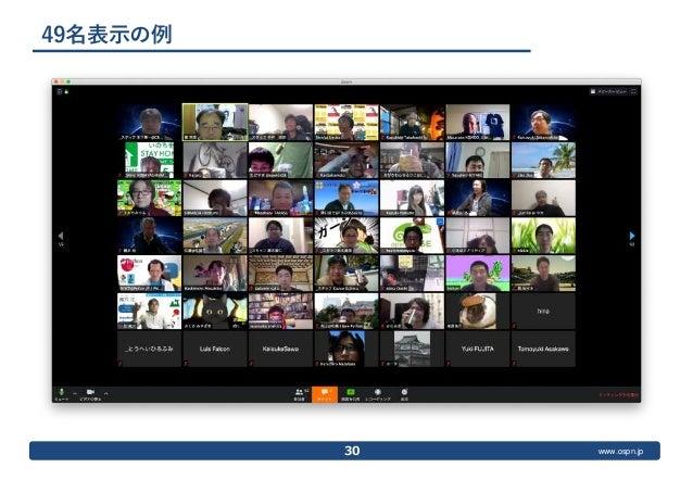 www.ospn.jp 49名表示の例 30