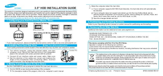"""3.5"""" HDD INSTALLATION GUIDE  21  Make the computer detect the hard disk.  This product is a precision designed mechanism a..."""
