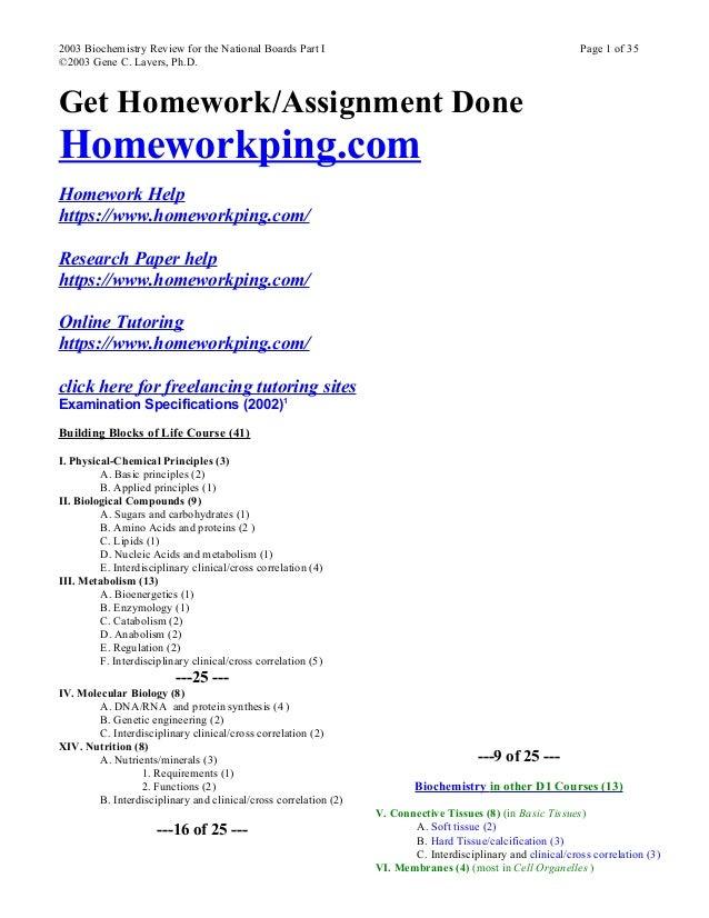High school biology homework help