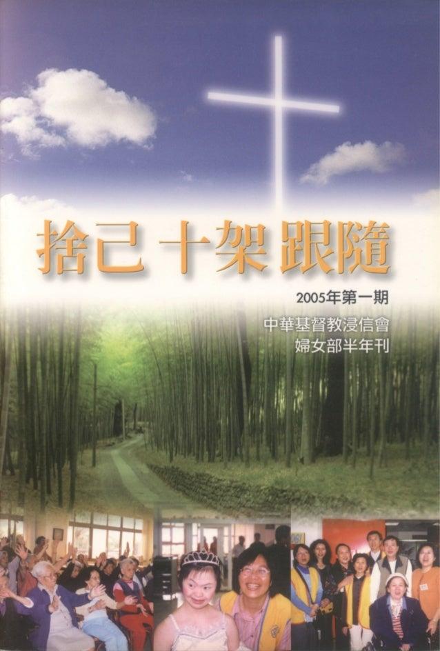 2005 a年刊