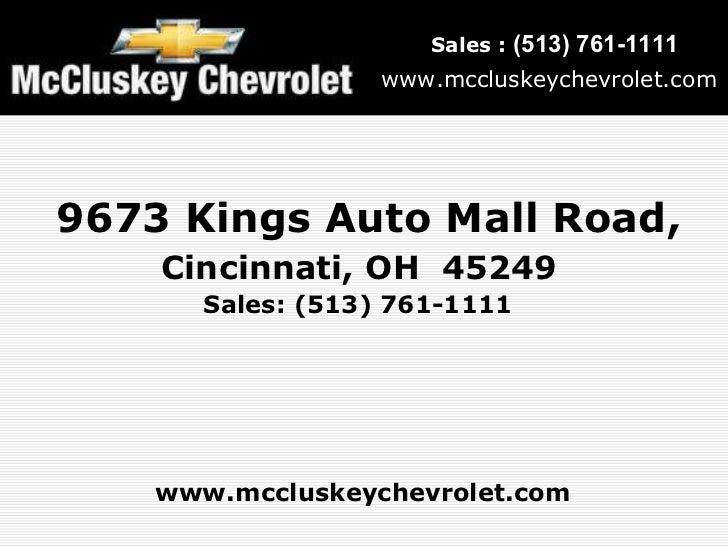 Mccluskey Chevrolet Kings Auto Mall >> Used 2005 Honda Civic LX Coupe at Cincinnati & Hamilton, Ohio
