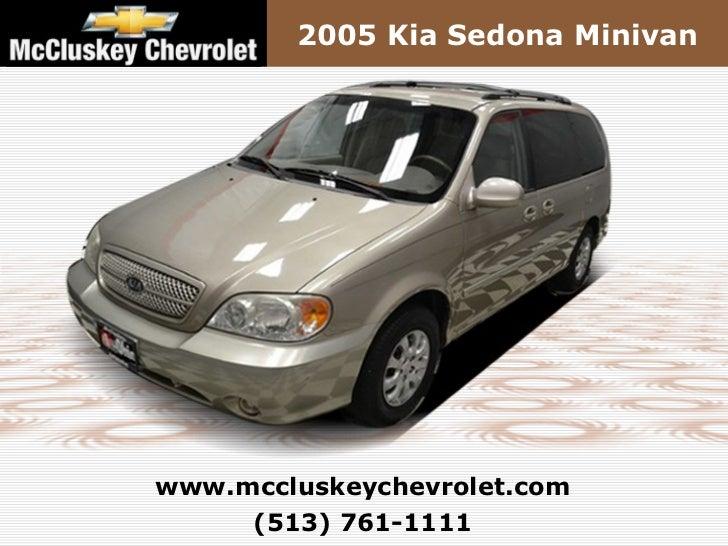 used 2005 kia sedona minivan van kings automall cincinnati ohio. Black Bedroom Furniture Sets. Home Design Ideas