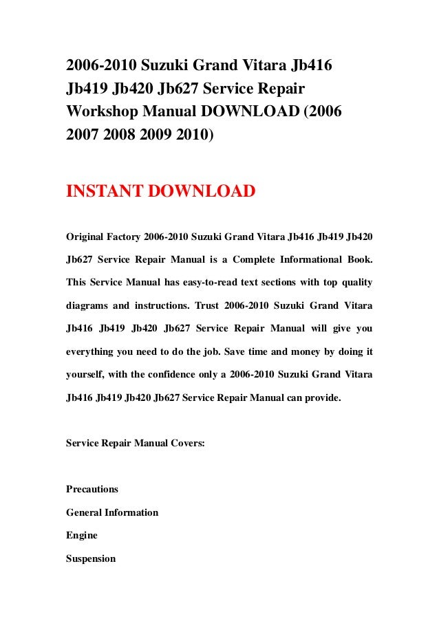2007 suzuki grand vitara service manual