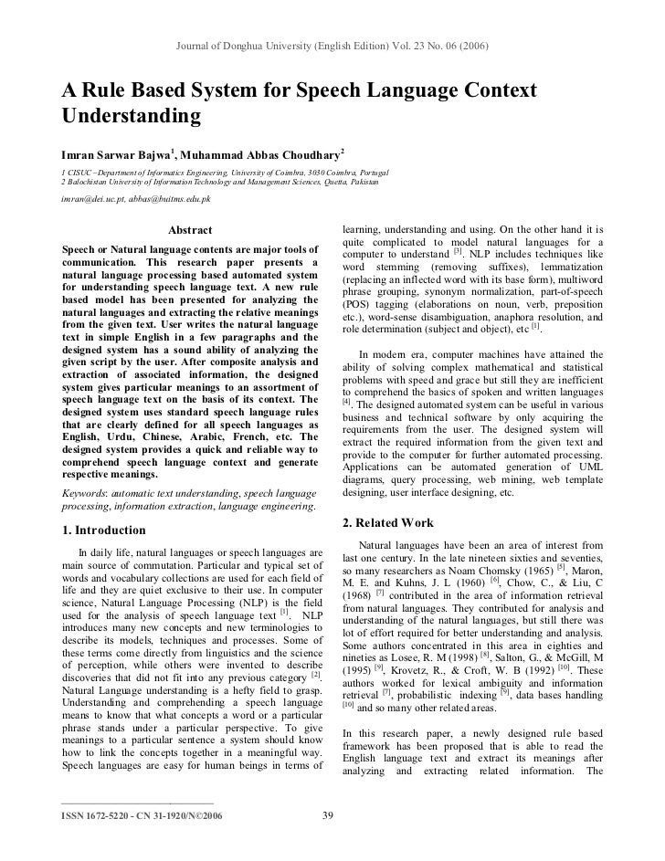 Journal of Donghua University (English Edition) Vol. 23 No. 06 (2006)A Rule Based System for Speech Language ContextUnders...