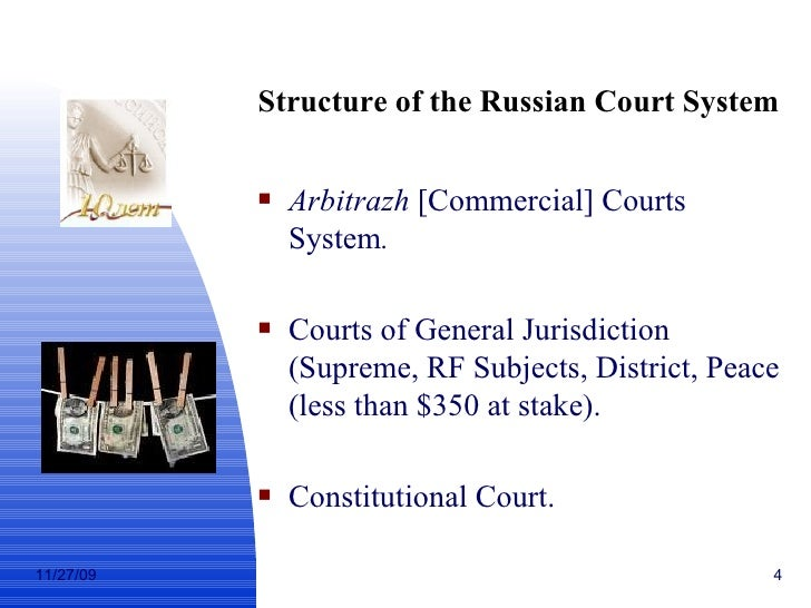 The Russian Empire The Judicial 87