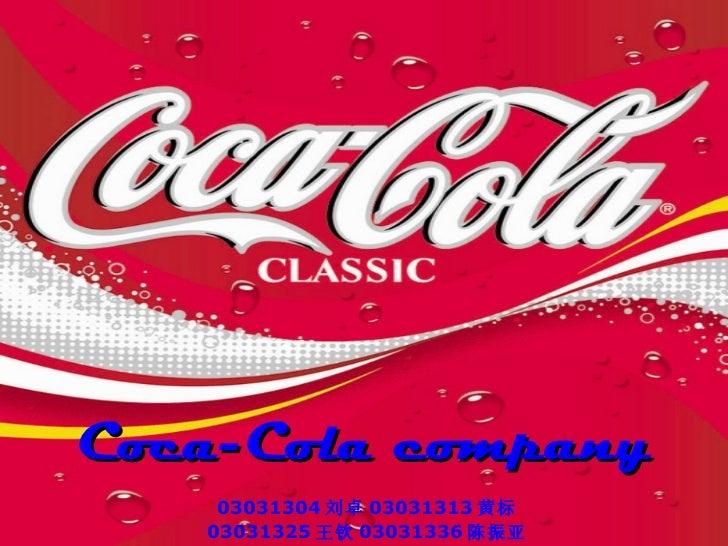 Coca-Cola company 03031304 刘卓 03031313 黄标 03031325 王钦 03031336 陈振亚