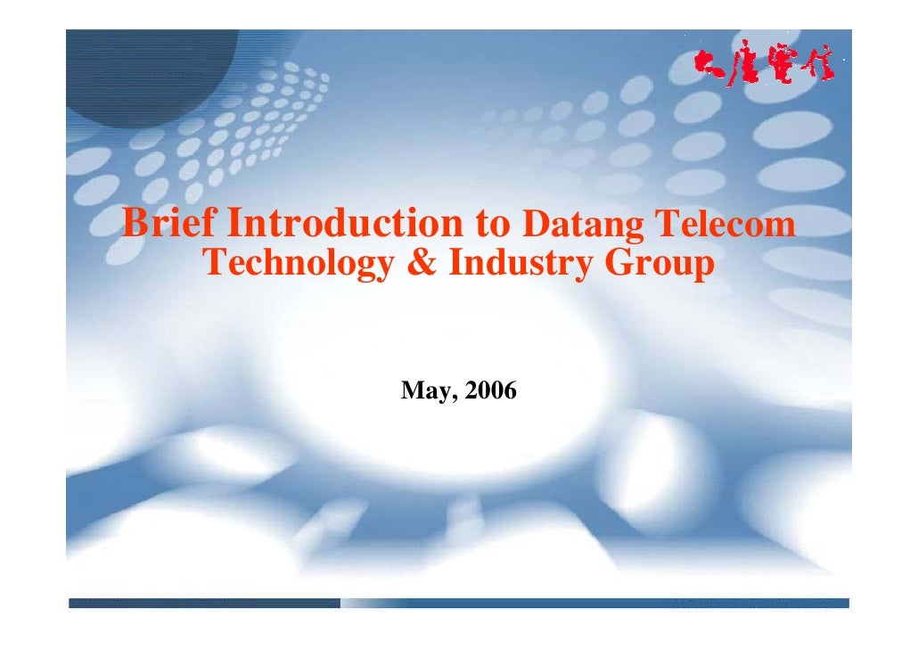 Brief Introduction to Datang Telecom     Technology & Industry Group                 May, 2006