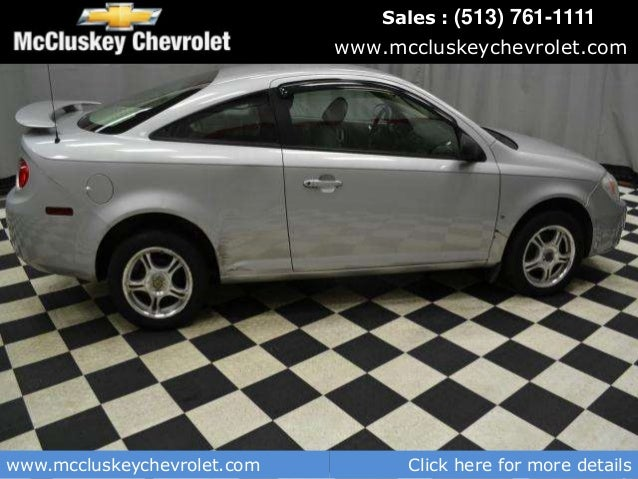 used 2006 chevrolet cobalt cpe ls used cars for sale in cincinnati. Black Bedroom Furniture Sets. Home Design Ideas