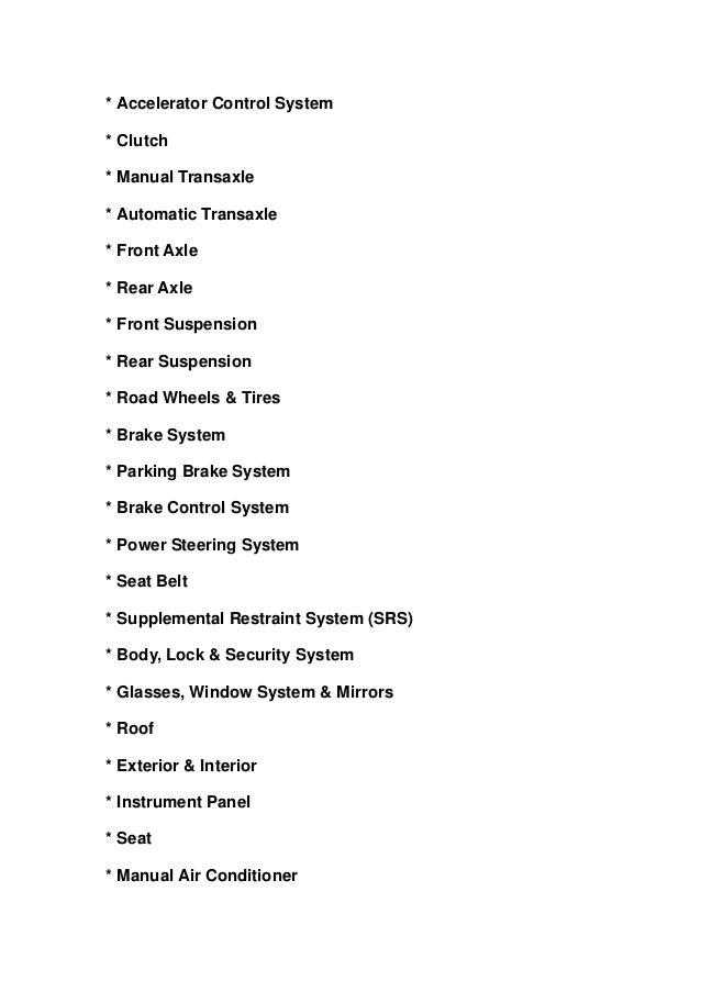 2006 nissan sentra service repair manual download rh slideshare net nissan sentra 2006 owners manual pdf nissan sentra 2006 service manual