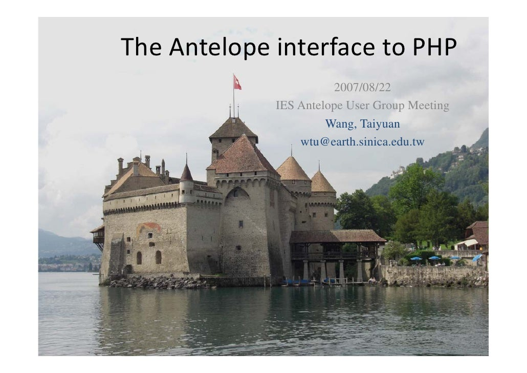 TheAntelopeinterfacetoPHP           p                        2007/08/22              IES A l                  Antelope...