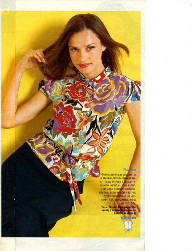 (О е1'/' , ~ ,),)(U~~ PLUS жt~скпfi сftПТ О КDftсоп n)]ODOfbt Отдел рекламы: info@best·woman.ru, 14951729-89-73