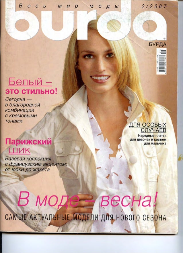 2007.02 фото