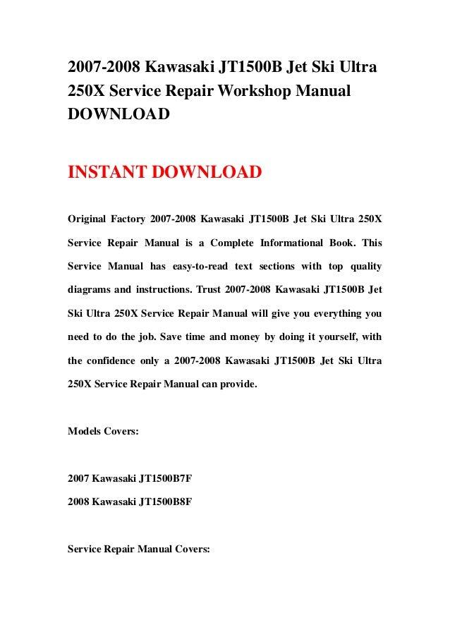 download now jetski jet ski ultra lx jt1500 2007 2009 service repair workshop manual