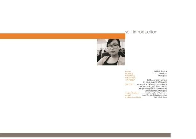 2007 2013 saruul-portfolio Slide 2