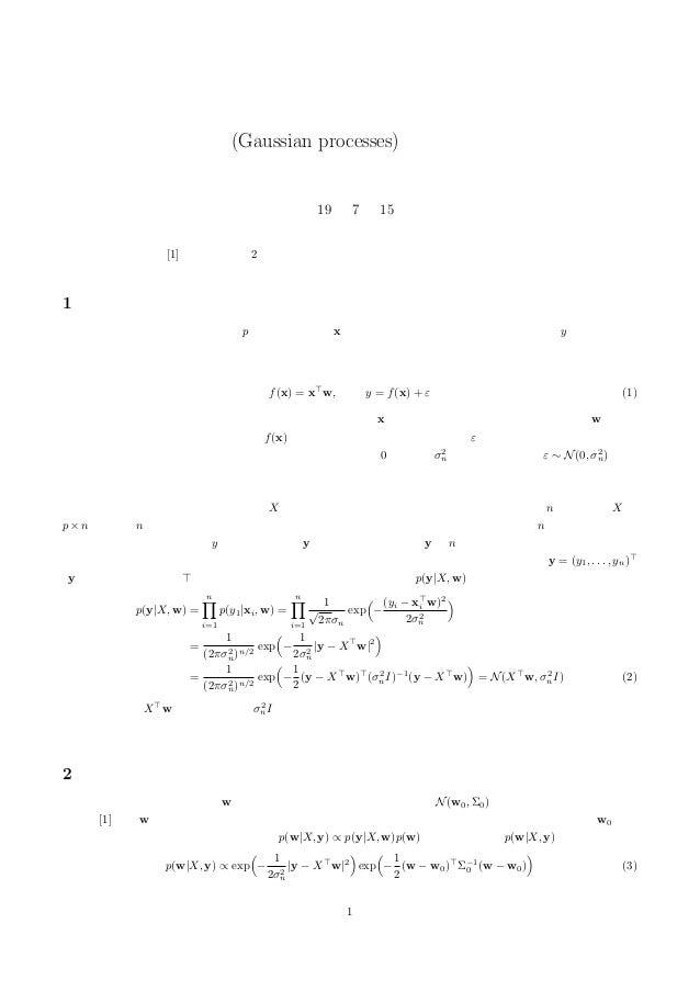 ガウス過程(Gaussian processes)に関するメモ(1) 正田 備也 平成 19 年 7 月 15 日 本稿の参考文献は [1] です.その第 2 章を縮めて紹介しますが,直接読むほうが分かりやすいかもしれません. 1 雑音をともな...