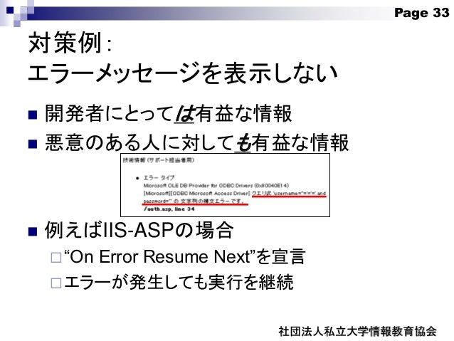 on error resume next vbscript w3schools 28 images indusoft