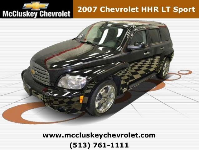 2007 Chevrolet HHR LT Sportwww.mccluskeychevrolet.com     (513) 761-1111