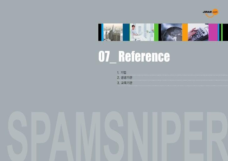 07_ Reference�   공공기관                                                              36                                     ...