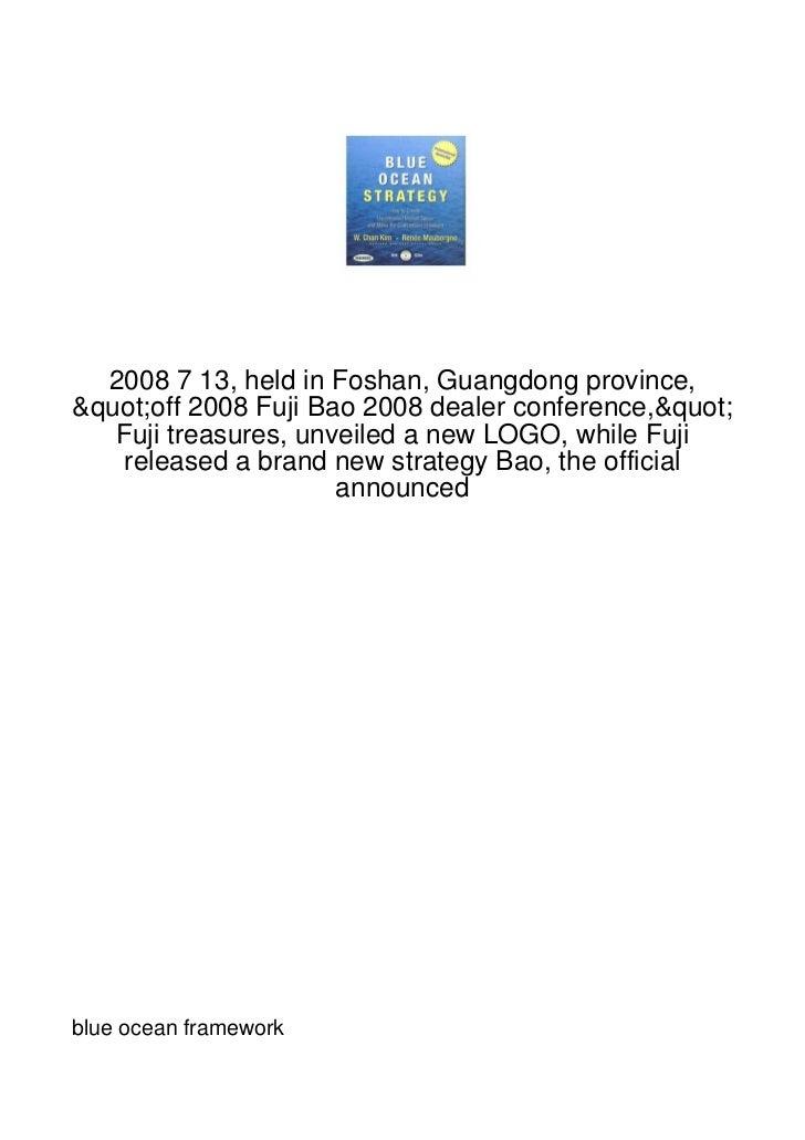 "2008 7 13, held in Foshan, Guangdong province,""off 2008 Fuji Bao 2008 dealer conference,""   Fuji treasures, unve..."