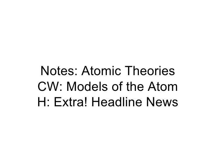 2008 Atomic Theories